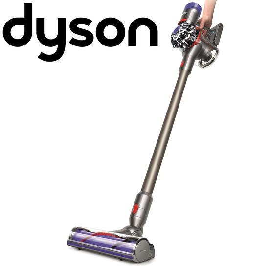 Hamper: Dyson V8 Animal Extra Stick Vacuum | Code: 7429